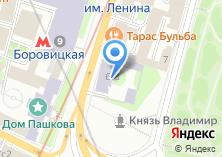 Компания «Российская государственная библиотека» на карте