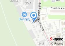 Компания «СУ-57» на карте