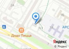Компания «Atmung» на карте