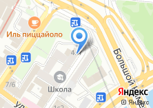 Компания «Экскурсионное бюро музеев Московского Кремля» на карте