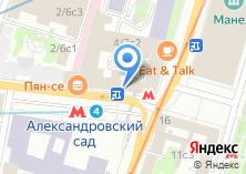 Компания «Адвокат Дигин, Воротников и партнеры» на карте