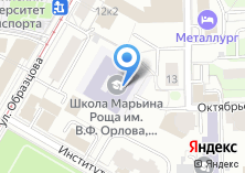 Компания «Гимназия №1572» на карте