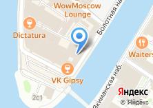 Компания «Room design service» на карте