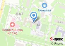 Компания «Управа района Чертаново Южное» на карте