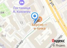 Компания «Трокс Рус» на карте