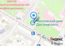 Компания «Музей-квартира Ф.М. Достоевского» на карте