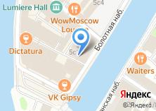 Компания «БюрОбъект» на карте