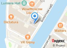Компания «Mizandari Cafe» на карте