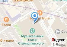 Компания «Бинокль» на карте