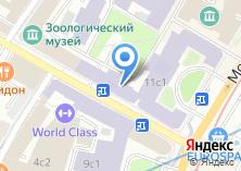 Компания «InTrans» на карте