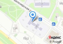 Компания «Детский сад №1646» на карте