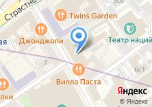 Компания «TopOne» на карте