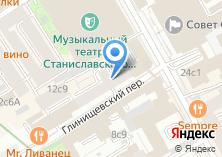 Компания «TLS» на карте