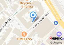 Компания «Russia-China Project Management» на карте