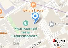 Компания «Romanoff Group event-агентство» на карте