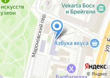 Компания «Средняя общеобразовательная Пироговская Школа» на карте