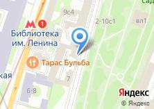 Компания «Детский центр Музеев Московского Кремля» на карте
