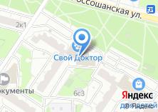 Компания «KomfortBT.ru» на карте