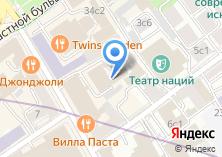 Компания «Максима Энерджи» на карте