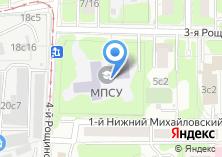 Компания «МПСУ» на карте
