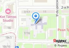 Компания «Детский сад №1305» на карте