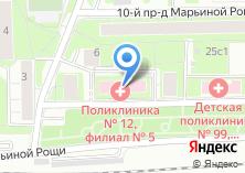 Компания «Городская поликлиника №183» на карте