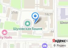 Компания ««Карго Руссиа»» на карте