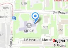 Компания «Московский психолого-социальный университет» на карте