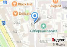 Компания «Представительство Администрации г. Омска при Правительстве РФ» на карте