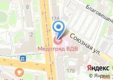 Компания «Латомир плюс» на карте