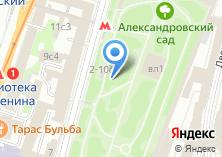 Компания «Касса музеев Московского Кремля» на карте