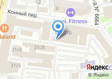 Компания «КОНТРОЛ» на карте
