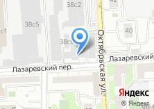 Компания «Поликлиника №7» на карте