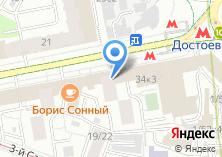 Компания «Sidera» на карте