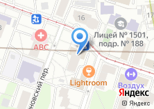 Компания «Почтовое отделение №103070» на карте