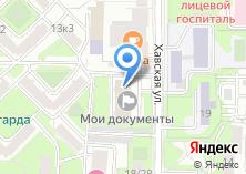 Компания «Карпенко и коллеги» на карте