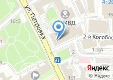 Компания «Трансфер такси» на карте