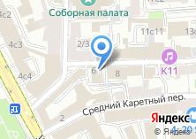 Компания «Салон красоты №2» на карте