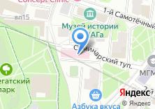 Компания «ДЕНТАС» на карте
