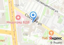 Компания «Парижский шик» на карте