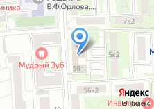 Компания «АЭРОФРАХТ» на карте