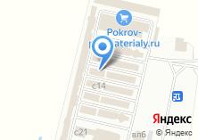 Компания «Магазин электрики» на карте