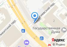 Компания «Банк Новый символ» на карте