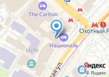 Компания «Wowtogo» на карте