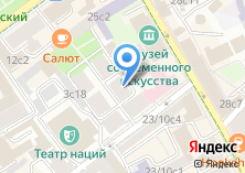 Компания «Русокон» на карте