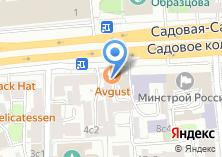 Компания «Мастерская по ремонту обуви на Садовой-Самотечной» на карте