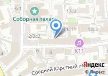 Компания «Шапо-Синтез» на карте