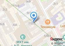 Компания «Космик» на карте