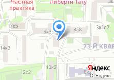 Компания «Сияние Лотоса» на карте