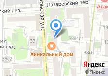 Компания «Мастерская по ремонту обуви на Октябрьской» на карте